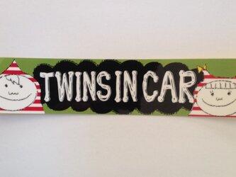MIX TWINS IN CAR ステッカー 男の子女の子の画像