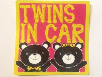 ミックスクマ TWINS IN CAR ステッカー 男の子女の子の画像