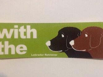 【再販】愛犬を選んで 2匹並んで 横顔 ステッカー DOG IN CARの画像