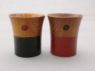 けやきの漆ペアカップの画像
