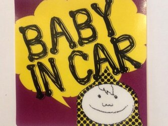 BABY IN CAR ステッカー 男の子の画像