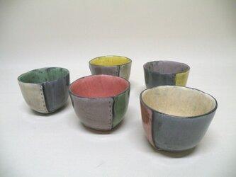 Colors フリーカップの画像