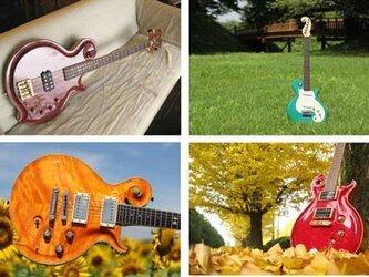2013年ギター写真カレンダーの画像