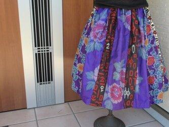 華やかな銘仙柄のスカート 1  一点品の画像