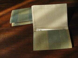 草色の手織りカードケース/名刺入れの画像