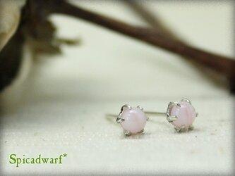 Fused glass simple pierceの画像