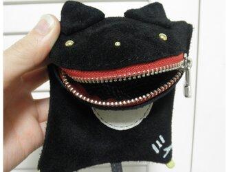 シオマル(キャラクターポーチ)まっ黒の画像