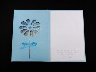 手織りカード「ガーベラ」-04の画像