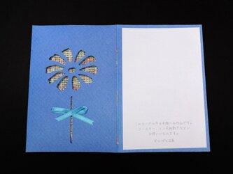 手織りカード「ガーベラ」-05の画像