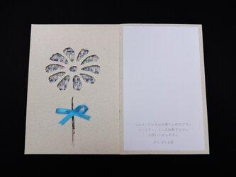 手織りカード「ガーベラ」-06の画像