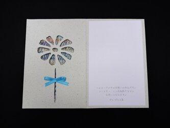 手織りカード「ガーベラ」-07の画像