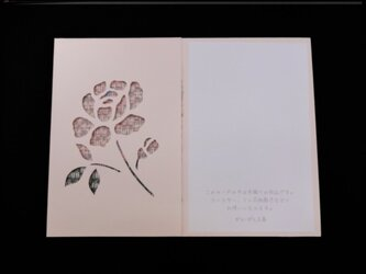 手織りカード「ばら」-05の画像