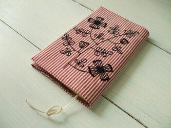 花刺繍の新書本ブックカバー 赤ストライプの画像