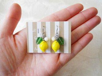 【再販】チェコ製ガラスビーズのレモンピアス*イヤリングあり♪の画像