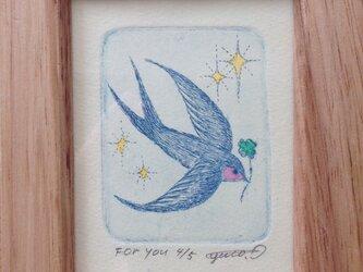 銅版画「For You」の画像
