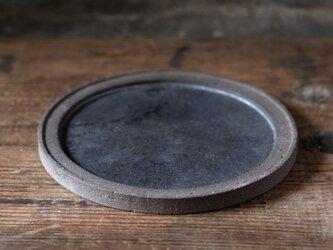 黒釉ぺたんこ丸皿の画像