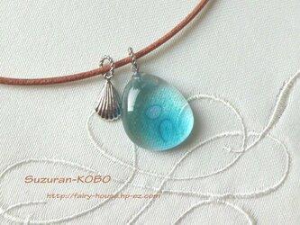 水色の泡・チョーカー(フュージング)の画像