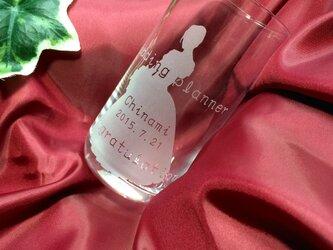 オーダーメイド オリジナルデザイン グラス 記念品 プレゼントにの画像