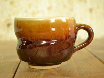 うねりマグカップ(背低め)の画像