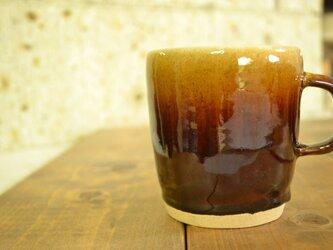 飴釉マグカップの画像