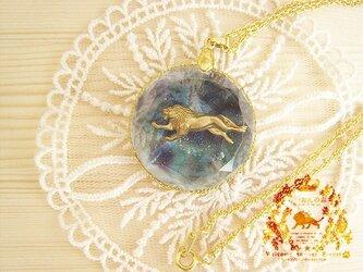 藍-ao-のかけら (ライオンペンダント)の画像