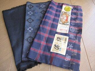 ビンテージ正絹 ハンドメイド用はぎれ 大島紬の古布3枚セットの画像