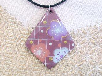 和柄ペンダント ピンクの画像