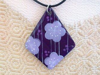 和柄ペンダント 紫の画像