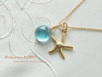 ヒトデと海の泡ネックレス(フュージング)の画像
