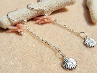 Beach コーラル × シルバーシェル チェーンピアスの画像