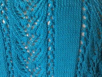 色々とお役に立ちの(^^)透かし編みカーディガンの画像