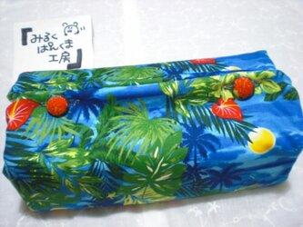ティッシュカバー ハワイアンリゾートの画像