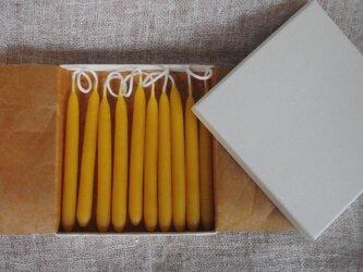蜜蝋キャンドル お誕生日 10本の画像
