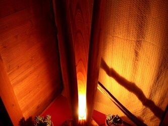 木のあかり 欅f-02  floor lightの画像