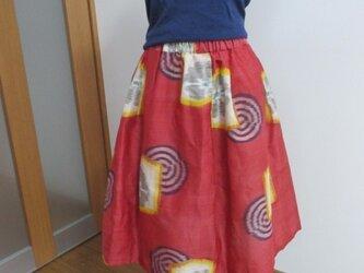 かわいい感じのスカート 一点品の画像