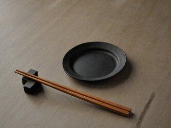 豆小ザラ リム 13cmの画像