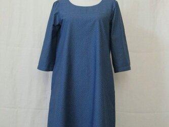 <sold>/<SALE>シンプル Aラインワンピ 紺の画像