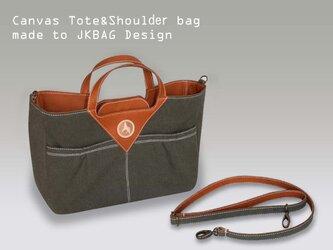 2way ハンドバッグ&ショルダー 帆布×牛革 モスグリーンの画像