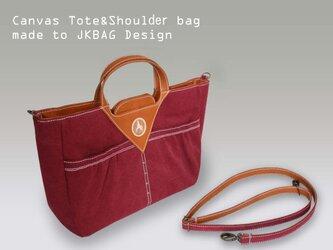 2way ハンドバッグ&ショルダー 帆布×牛革 ワインの画像