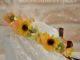 大人可愛いひまわり花冠の画像