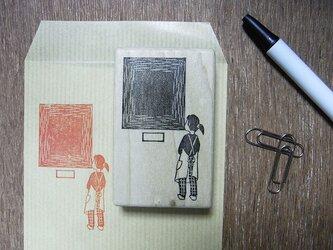 切手枠はんこ 美術館のおじさんの姪の画像
