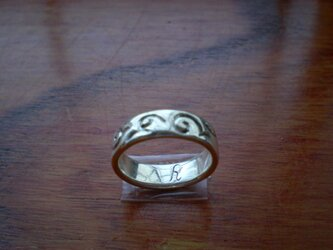 SV唐草模様のリング #13の画像