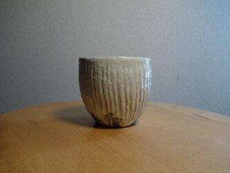 粉引シノギフリーカップの画像