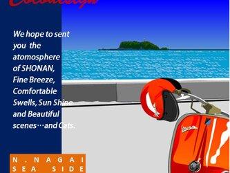 凪 七里ガ浜パーキング バイク 額装付きの画像