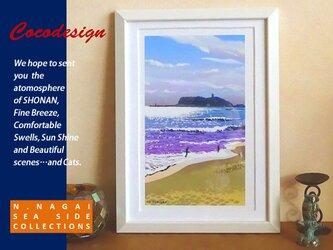 海光 at Shichiri Beach 額装付きの画像