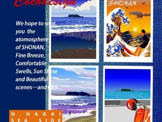 湘南 Beach side シリーズ ポストカード4枚セットの画像