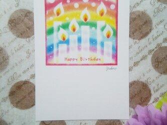 ポストカード 「レインボーキャンドル」2枚セットの画像