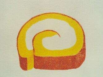 ポストカード(2枚) ロールケーキの画像
