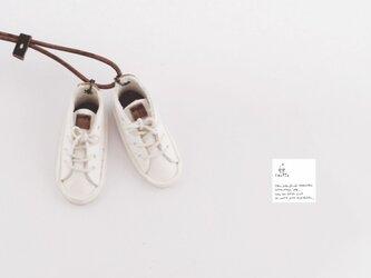 スニーカーネックレス(ホワイト)の画像