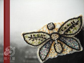 青蝶のブローチの画像